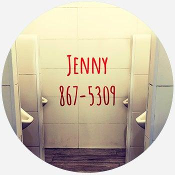 867-5309 bathroom wall