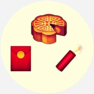 Chinese New Year Emoji