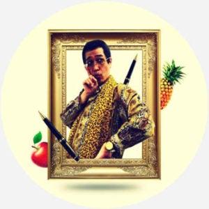 (PPAP) Pen-Pineapple-Apple-Pen