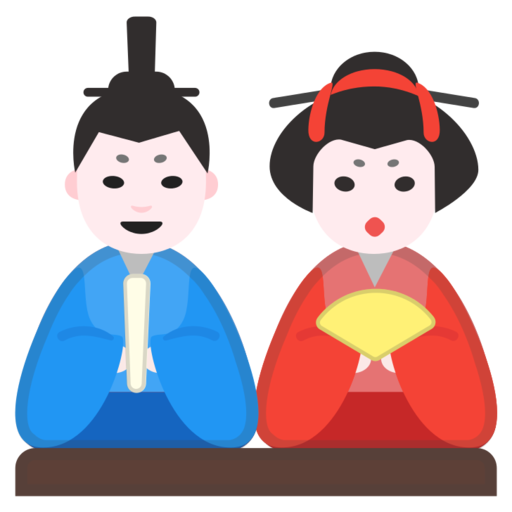 What does 🎎 - Japanese Dolls Emoji mean?