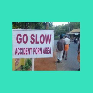 Go Slow -- accident porn area