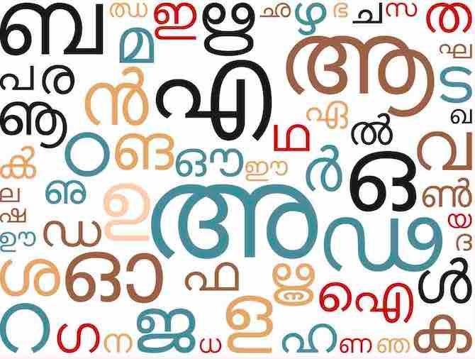 Malayalam Definition Of Malayalam At Dictionary Com