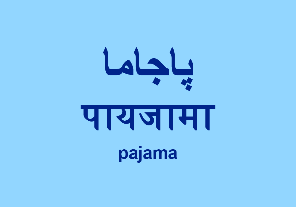 English Words That Came From Hindi And Urdu Dictionary Com