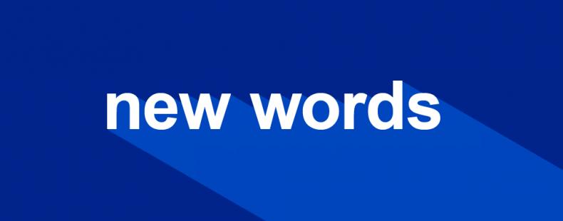 Dictionary Com Releases Its Biggest Update Ever Dictionary Com